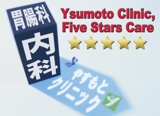 yclinic15.png