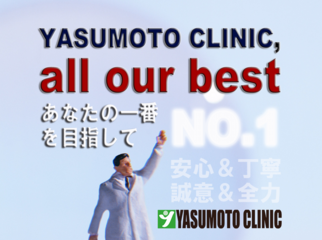 yclinic21.png